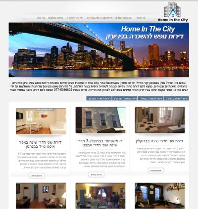ny-apartments-rent