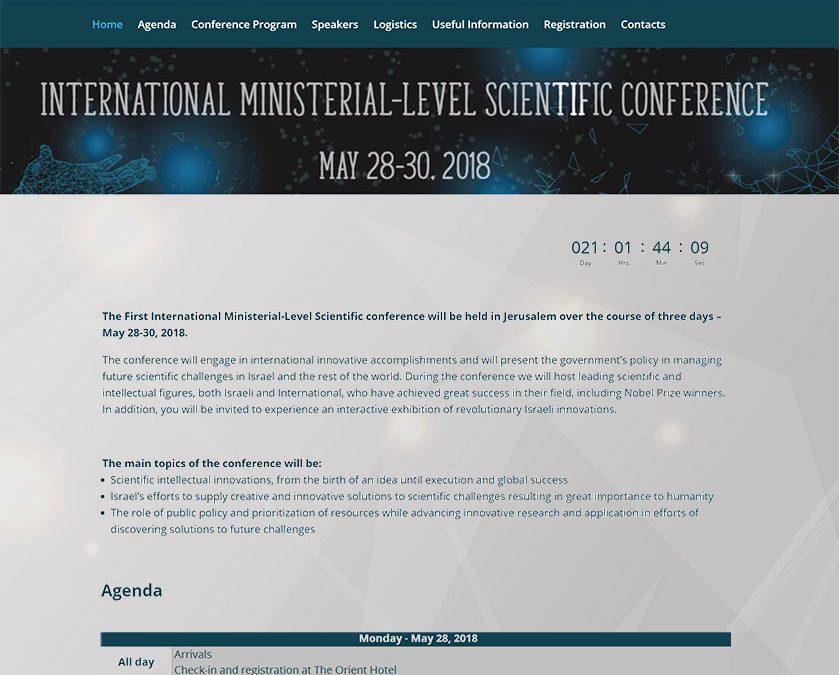 אתר כנס עבור משרד המדע והטכנולוגיה